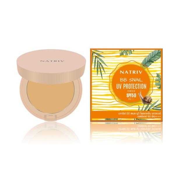 BB Snail UV Protection Powder SPF 50+ PA+++