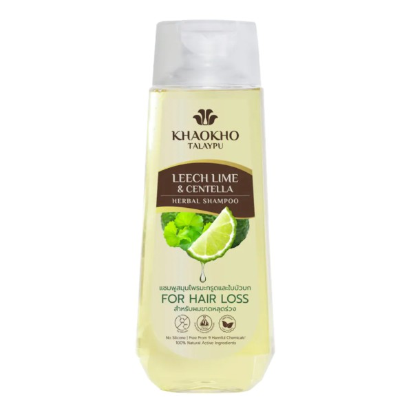 Leech Lime and Centella Herbal Shampoo