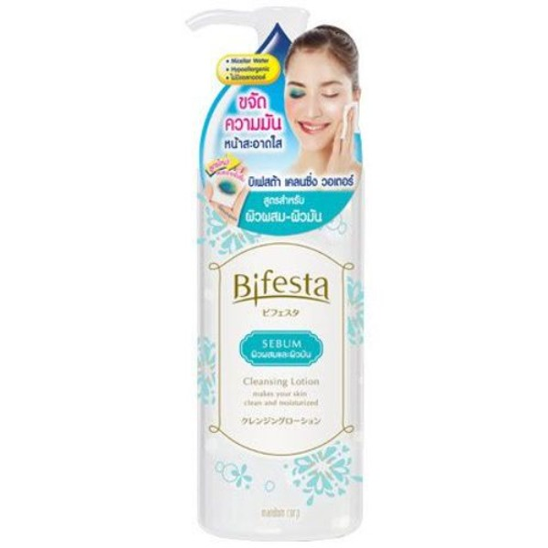 Micellar Water : Sebum