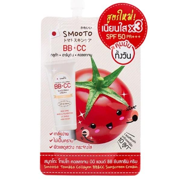 Tomato Collagen BB & CC Sunscreen Cream
