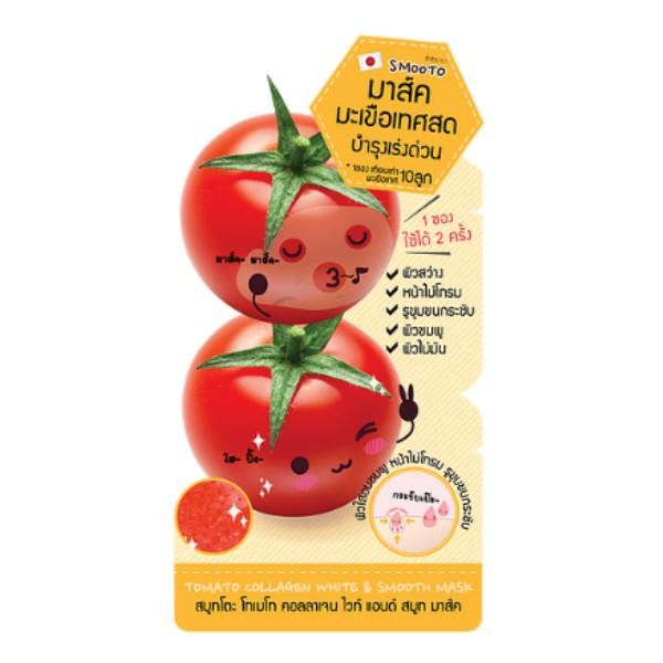 Tomato Collagen White & Smooth Mask