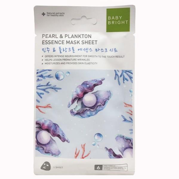 Pearl & Plankton Essence Mask Sheet