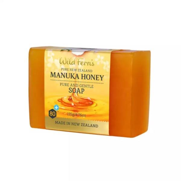 Manuka Honey Pure & Gentle Soap