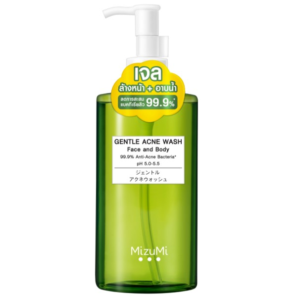 Gentle Acne Wash (Face and Body)