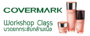 Covermark Workshop Class