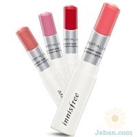 Eco : Essential Lipstick