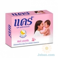 Hypo-Allergenic Soap : Pink Soft