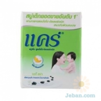 Hypo-Allergenic Soap : Baby Spa