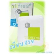 Oil Free สูตร Magic 3 Systems
