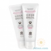 Maccole : Rice Wine Foaming Cleanser