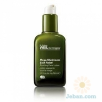 Dr. Andrew Weil For Origins Mega-mushroom Skin Relief : Soothing Face Lotion