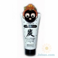 Natural Charcoal : Face Peel Off Mask