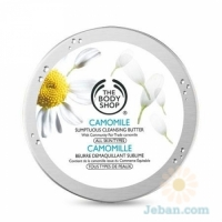Camomile Sumptuous Cleansing Balm