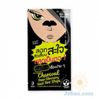 Charcoal Deep Cleansing Nose Pore Strips