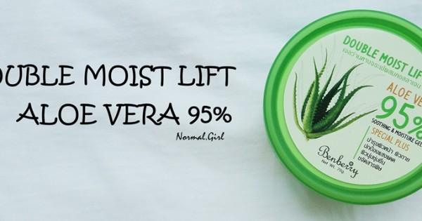 ❤ Review ❤  Benberry Double Moist Lift Aloevera 95%