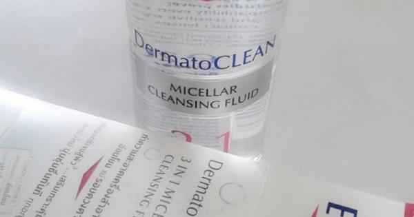 Eucerin DermatoCLEAN 3in1 Micellar คลีนซิ่งสูตรน้ำ