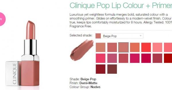 เห่อ!! ลิปสติกสีนู้ดสวยๆ Clinique Pop Lip Colour and Primer สี 04 Beige Pop