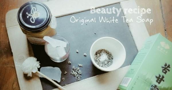 D.I.Y. Original white tea soap ทำสบู่เองง่ายๆ ไว้เป็นของฝากแทนใจ ♡