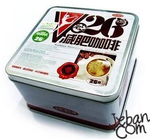 v26 cafea de slăbire schimbați obiectivul de pierdere în greutate fitbit