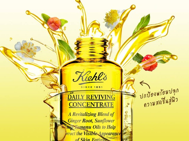 Daily Reviving Concentrate by Kiehls #3