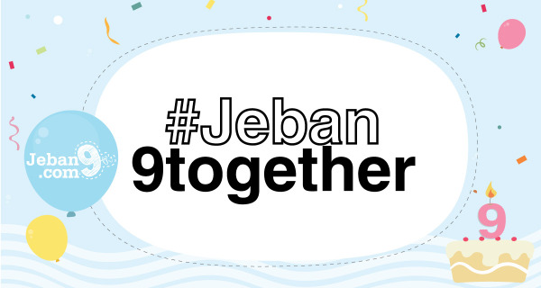 "#Jeban9together ""สวย ซ่อน แอบ"" ชิงเซ็ตเครื่องสำอาง มูลค่ากว่า 15,000 บาท"