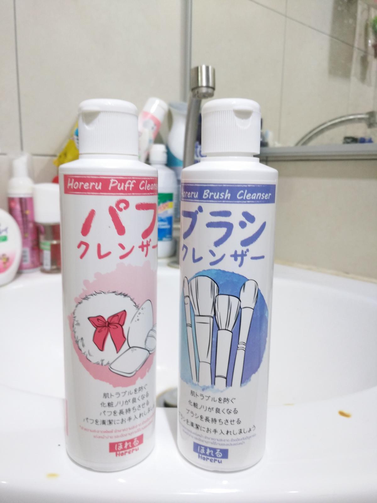 Horeru Puff / Brush Cleanser