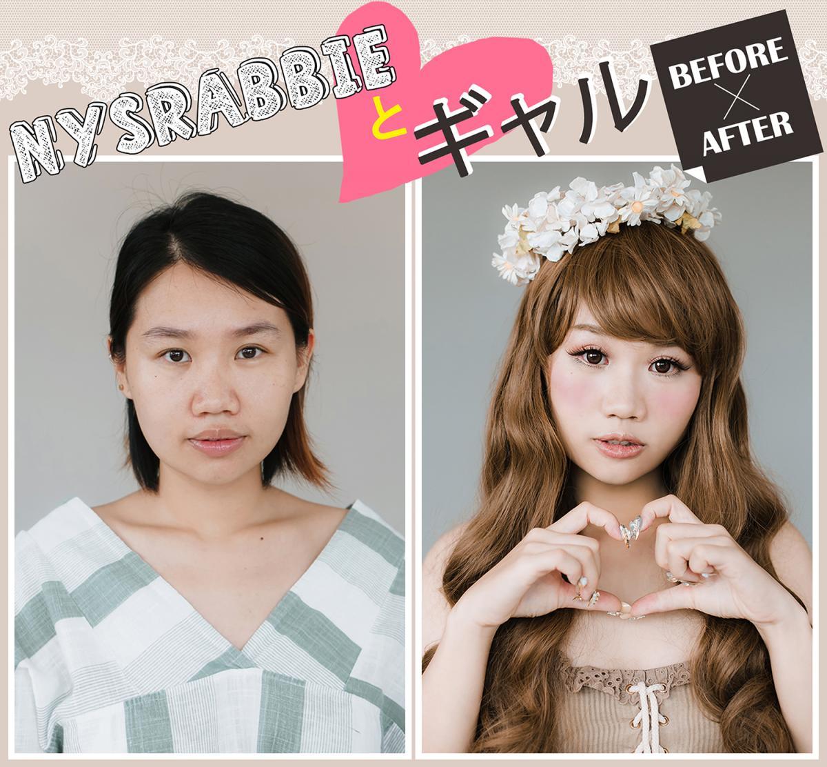 HOWTO ♥ สาวGalญี่ปุ่นแอ๊บแบ๊วในวัยเกือบ30ปี เราจะโตไปด้วยกัน Jeban!