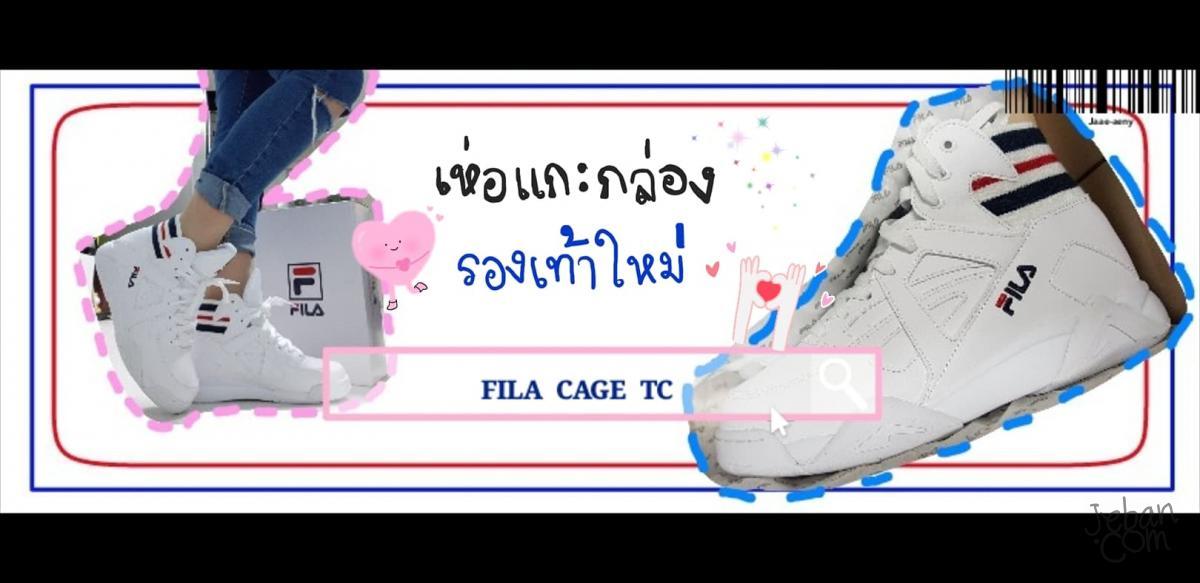 แกะกล่องเห่อรองเท้าใหม่ จาก>>>>> FILA<<<<<