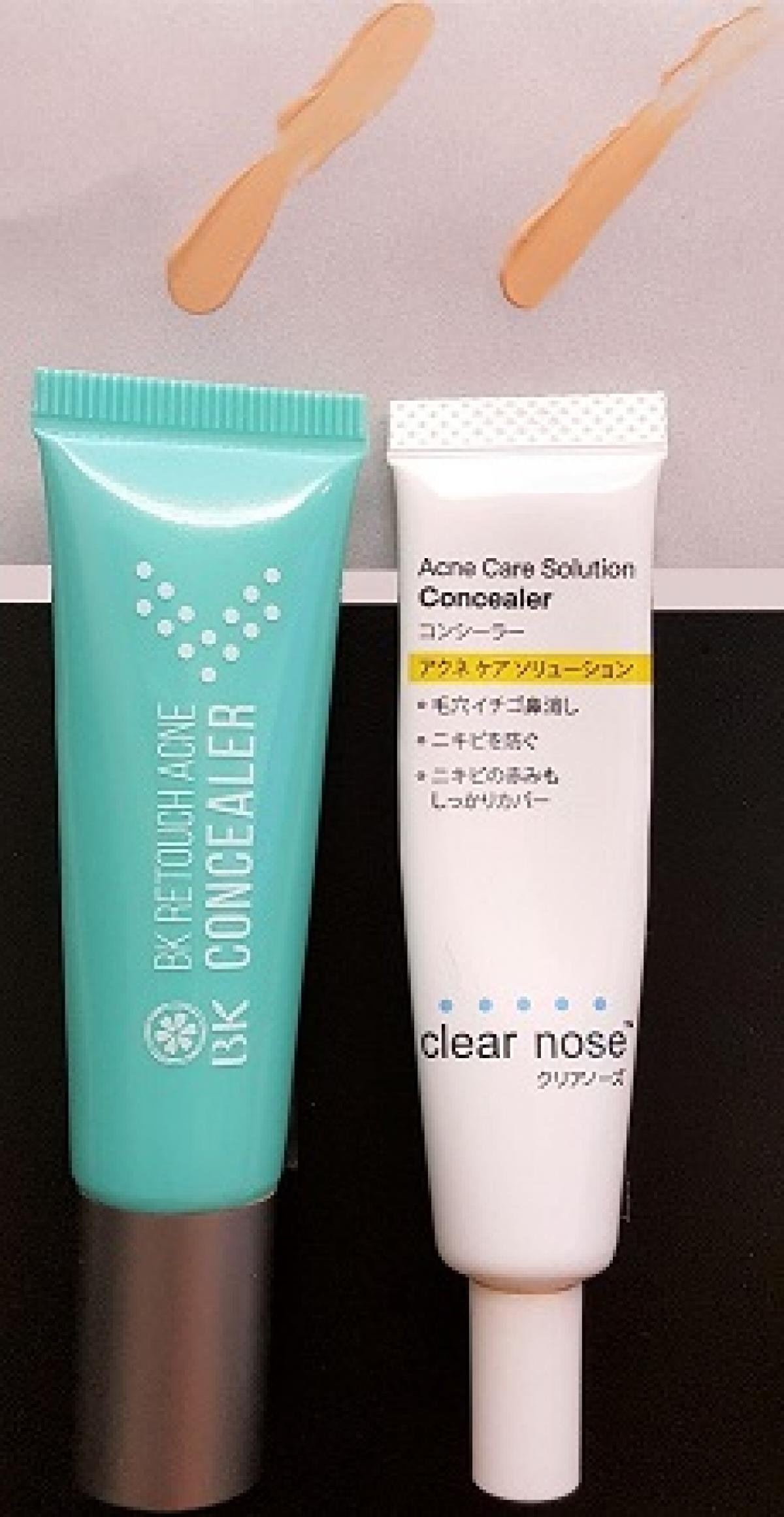[Review] Concealer for Acne prone skin ถึงเป็นสิวก็แต่งหน้าได้